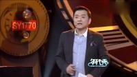赵丽蓉巩汉林小品《打工奇遇》片段回顾 赵丽蓉这段唱的太真实