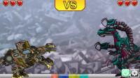 机械恐龙模拟器第2期金甲龙