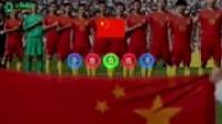 国足12强赛前瞻-全球体育竞彩推荐:中国vs乌兹别克斯坦