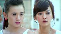 小时代片头曲MV