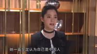 """欧阳娜娜工作室发声回应""""台独""""此事,本人转发称身为中国人骄傲"""