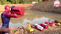 蜘蛛侠在河中打捞各种玩具小车看看你喜欢哪个