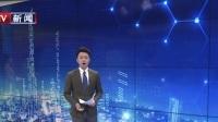 北京发布清明节交管措施:本市机动车不受高峰限制