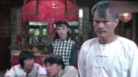 林正英被两个徒弟气到:一个中尸毒,一个被鬼迷,真是太争气了!