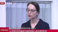 """""""文化遗产与文明交流互鉴""""纪念宣传活动在京举行"""