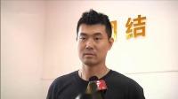 """退役后的王仕鹏走上""""另一个""""球场"""