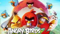 《愤怒的小鸟2》03大意了 启用额外卡才打败绿皮猪