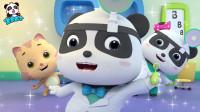 宝宝巴士启蒙音乐剧宝宝巴士动画片:我是小牙医