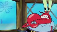 海绵宝宝动画片:海绵宝宝蟹老板有可能成为百万富翁