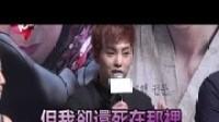 《凤伊金先达》俞承豪男扮女装 EXO Xiumin嘴甜示爱粉丝_标清