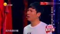 沈腾艾伦 表演小品《我的路》沈腾报考揭秘艺考内幕