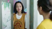 《青春斗》一次性说出来,毕业生非得来北京的理由,天真又真实