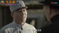 蒋介石越级派人给刘伯承下军令,李达参谋长说他没有这个权利