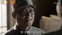 陈锡联羡慕林彪部的平型关大捷发牢骚,刘伯承告诉他不要心急