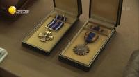 美国飞虎队研究院向东北航空历史纪念馆捐赠二战珍贵文物