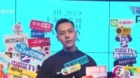 陈伟霆呼吁年轻人勇敢做自己 透露今年将开第二场巡演