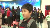 国际化学元素周期表主题年活动启动 中国科技馆里探秘化学元素
