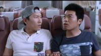 韩国影片《诱人的飞行》教你怎么把妹