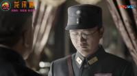 刘伯承说出了八路军到山西抗日的真实实力,能取胜全靠意志