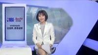 广州队员陈一鸣夺得首届中国女子围棋名人战冠军