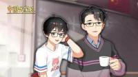 【逍遥小枫】小小年纪不好好学习竟然谈恋爱? | 中国式家长#6