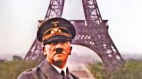 锦灰视读47《巴黎烧了吗》:德国将军在二战中背叛希特勒,挽救了巴黎