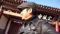 冒险雷探长:中国小哥邻国旅行成功撩到美女向导