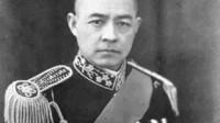 我国牺牲的最高将领,日军脱帽致敬夫人却绝食七天而死