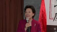 省政协香港委员会客厅成立  葛慧君出席揭牌仪式