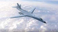 美国在国际上实施威慑的重要力量!揭秘美军B-1B超音速战略轰炸机