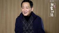第九届北京国际电影节电影交响音乐会即将奏响