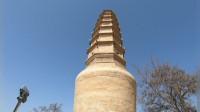 """甘肃兰州:""""白塔山公园""""因山头有一白塔而得其名,带大家转转"""
