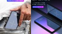 充电宝超薄适用于iphone三星苹果小米vivo华为oppo手机通用快充闪充大容量移动电源小巧