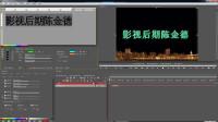 影视后期会声会影G滤镜教程4 各类文本边框与阴影调节