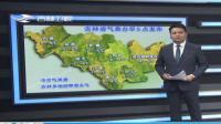 吉林省气象台发布道路冰雪蓝色预警信号