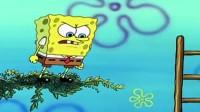 海绵宝宝动画片:论套路, 我谁都不服就服小蜗