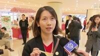 马来西亚文化周开幕  进口新品在进博会常年展示交易平台首发