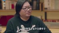 晓松奇谈:韩寒谈赞助太乐观,还是不太了解北京人,高晓松:你应该先见到我