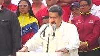 马杜罗说委内瑞拉80%地区已恢复电力供应
