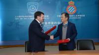 西班牙人与北京足校达成青训合作
