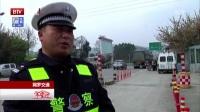 安徽明光:夜间疲劳驾驶,撞坏护栏车受损