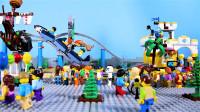 定格动画-乐高城市故事之失败的游乐园之旅