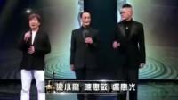 陈惠敏:我打架打进电影界的!梁小龙:你厉害!