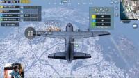刺激战场★11哇选到我最喜欢的雪地地图了