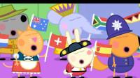 小猪佩奇第五季中文版-国际日