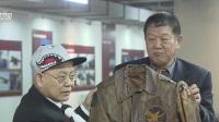 东北航空历史纪念馆接收211件二战文物