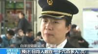 """雄安新区将满""""两周岁""""·白洋淀站:将新增重庆和太原方向列车"""