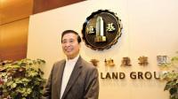 恒基地产股价创近一年新高,91岁李兆基宣布退休