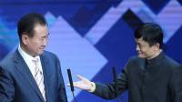 王健林与马云1亿赌约将近,谁会赢?