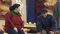 多年前的小品赵本山和范伟搭档表演,看着也太